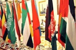 کنفرانس اسلامی 150x100 - تاریخچه تشکیل سازمان کنفرانس اسلامی