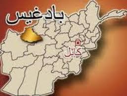 نفر در ولایت بادغیس کشته و زخمی شدند2 - کشته شدن یک زن در ولایت بادغیس