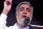 عبدالله عبدالله 150x100 - رسانه ها نباید منبع تبلیغ مخالفان مسلح قرار گیرند