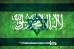 عربستان و اسراییل 150x100 - عربستان جنایتکار جنگی است!
