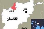 فاریاب1 150x100 - مرگ مشکوک پنج عضو یک خانواده در فاریاب