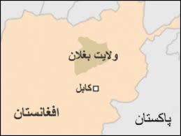 قوماندان امنیه ولسوالی بغلان مرکزی از یک سوء قصد جان سالم به در برد2 - کشته شدن یک تن در ولایت بغلان
