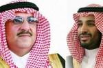 بن سلمان و محمد بن نایف 150x100 - پادشاه سعودی در حال انتقال قدرت به پسرش