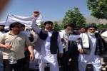 مظاهره8 150x100 - مظاهره صدها تن از باشندگان در هرات
