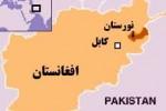 نورستان 1 150x100 - وقوع یک انفجار در نورستان
