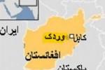وردک 150x100 - کشته و زخمی شدن سیزده شورشی در میدان وردک