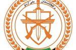 وزارت دفاع 2 150x100 - وزارت دفاع ملی هلاکت رهبر داعش در افغانستان را تایید کرد