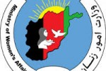 وزارت زنان 150x100 - انتقاد از بی تفاوتی حکومت نسبت به خشونت علیه زنان