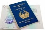 پاسپورت 1 150x100 - افتتاح طرح ثبت نام آنلاین برای دریافت پاسپورت در کشور