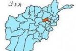 پروان1 150x100 - وقوع یک انفجار در ولایت پروان