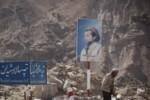 پنجشیر1 150x100 - 16 کشته براثر حمله انتحاری در دروازه ورودی پنجشیر