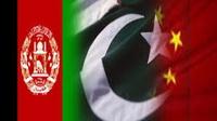 پکن1 - پکن در میدان کابل اسلام آباد یکه تازی می کند