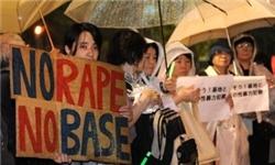 ژاپن - فعالیت نظامیان آمریکایی در ژاپن محدود میشود