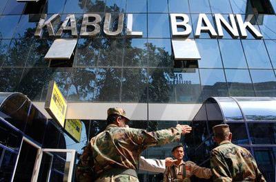 کابل بانک - متهمین قضیه کابل بانک محاکمه خواهند شد