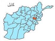 کابل1 - کشته و زخمی شدن 28 تن در اثر انفجار در پارکینگ وسایط نقلیه وزارت عدلیه