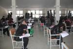 کانکور 150x100 - برگزاری امتحان کانکور در ولایت هرات