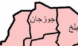 کشته شدن 3 سرباز پولیس محلی در جوزجان - وقوع  یک انفجار در جوزجان