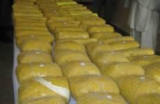 کشف ده ها کیلوگرام مواد مخدر - کشف و ضبط ۲۱ تن مواد مخدر در کشور