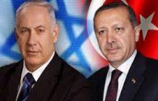 1 226x145 - عوامل موثر در چرخش اردوغان به سمت صهیونیست ها