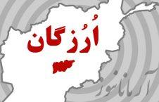 ارزگان 226x145 - حمله هوایی اردوی ملی بالای مواضع طالبان در ارزگان