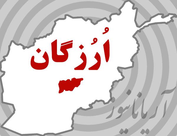 ارزگان - پایگاه اردوی ملی در ارزگان هدف حمله هوایی نیروهای امریکایی قرار گرفت