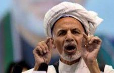 اشرف غنی 226x145 - رئیس جمهور احمدزی وقوع حمله تروریستی در استانبول ترکیه را محکوم کرد