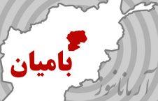 226x145 - وقوع یک حادثه ترافیکی در ولایت بامیان