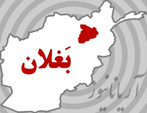 بغلان - حمله هوایی بالای مواضع مخالفان مسلح حکومت در ولایت بغلان