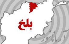 بلخ 226x145 - حمله افراد مسلح بالای نمازگزاران یک مسجد در ولایت بلخ
