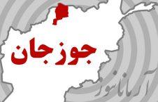 226x145 - درگیری شدید میان نیروهای امنیتی و طالبان در ولسوالی خمآب ولایت جوزجان