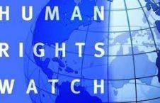 حقوق بشر 226x145 - دیدهبان حقوق بشر از اقدام گستاخانه مقامات آل خلیفه انتقاد کرد!
