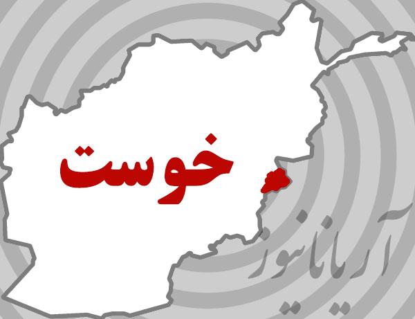 خوست - راه اندازی 3 پروژه آبرسانی در ولایت خوست