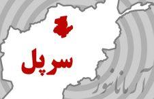 سرپل 226x145 - یکجا شدن یک قوماندان اردوی ملی با طالبان درولایت سرپُل