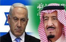 ها و صهیونیست ها 226x145 - ارکان سازمان ملل در دستان سعودی ها و صهیونیست ها