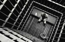 شکنجه 226x145 - شکنجه باشنده گان افغان توسط شکنجه گران کانادایی