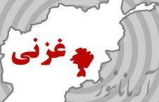 غزنی 226x145 - شهر غزنی هدف حمله راکتی قرار گرفت