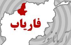 فاریاب 226x145 - جنایت طالبان در فاریاب؛ قتل عام 4 عضو یک خانواده در ولسوالی اندخوی