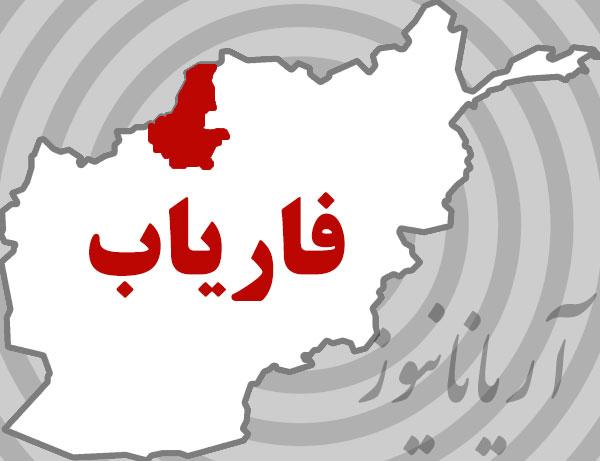 فاریاب - شهادت یک طفل خردسال در ولایت فاریاب