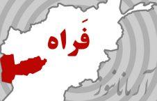 226x145 - شهادت بیش از 20 تن از عساکر اردوی ملی در فراه