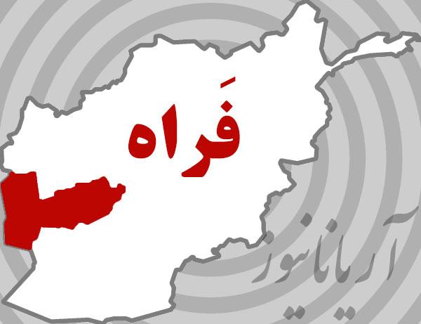 .jpg - طالبان در پی تصرف ریاست امنیت ملی فراه