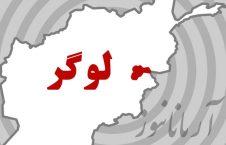 لوگر 226x145 - حمله هوایی اردوی ملی بالای یک محل تجمع طالبان در ولایت لوگر