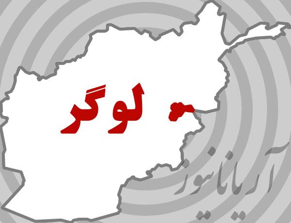 لوگر - واکنش یوناما به شهادت افراد ملکی در حمله هوایی لوگر