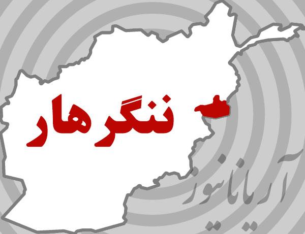 ننگرهار - جلوگیری از یک انفجار خونین در ولایت ننگرهار