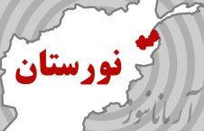 نورستان 226x145 - طالبان، منزلِ فرماندۀ داعش را به آتش کشیدند!