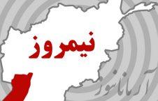 نیمروز 226x145 - تسلیحات جنگی طالبان در نیمروز به دست نیروهای امنیتی افتاد