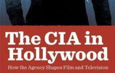 هالیوود 226x145 - پلان جدید کنگره امریکا؛ شفافسازی روابط نهادهای جاسوسی با هالیوود!