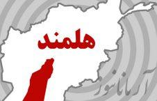 هلمند 226x145 - وقوع یک انفجار در ولایت هلمند