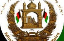 وزارت خارجه 226x145 - تلاش معین وزارت امور خارجه جهت رفع مشکل صدورپاسپورت برای اتباع افغان