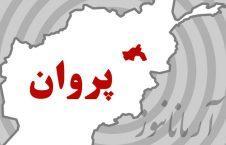 پروان 226x145 - سقوط طیاره بی پیلوت امریکا در ولایت پروان