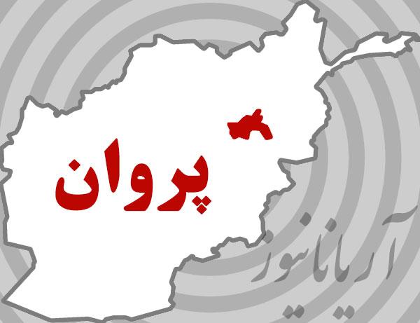 پروان - سقوط طیاره بی پیلوت امریکا در ولایت پروان